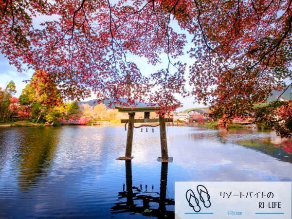 湯布院の金鱗湖と紅葉