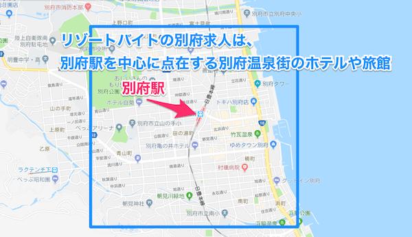 別府市街地MAP
