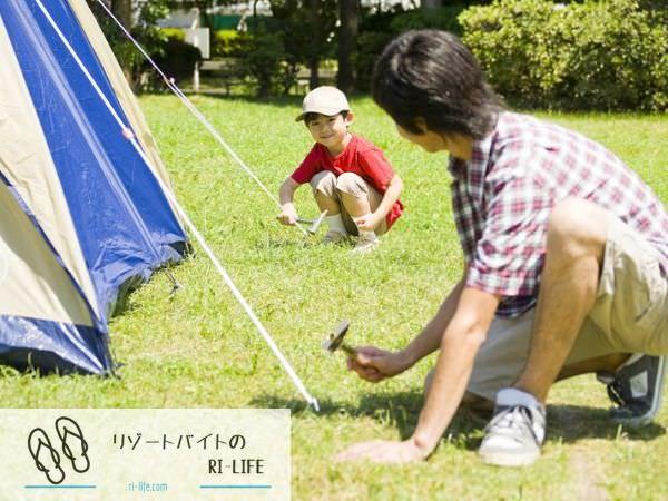 キャンプ場の準備をしているリゾートバイトスタッフ
