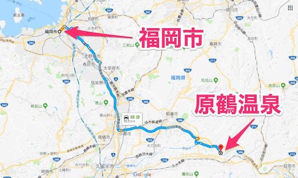 福岡から腹鶴温泉