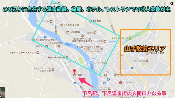 下呂温泉リゾートバイトMAP