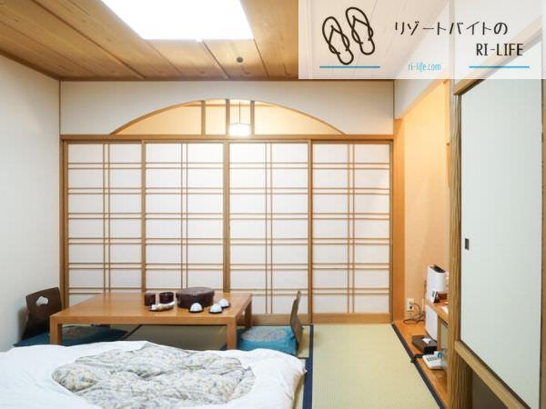 民宿リゾートバイト中に過ごしていた寮