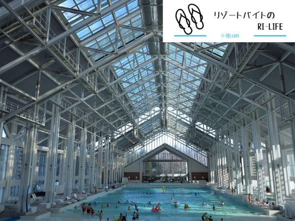 リゾートバイトで働いた北海道のスパリゾート