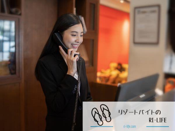 軽井沢のホテルフロントで働いているリゾートバイト女性スタッフ