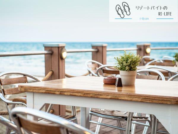 石垣島リゾートバイトで働いていたレストランホール
