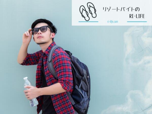 若い日本人男性のバックパッカー