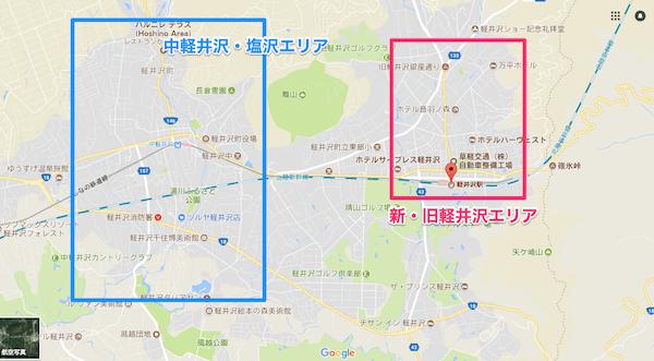 軽井沢MAP
