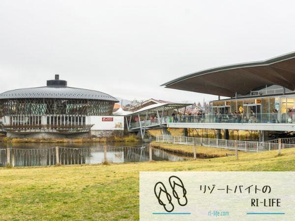 軽井沢プリンスショッピングプラザの外観