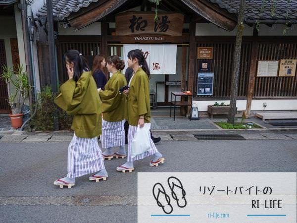 城崎町を浴衣を着て歩いている日本人女性達