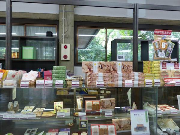京都の売店