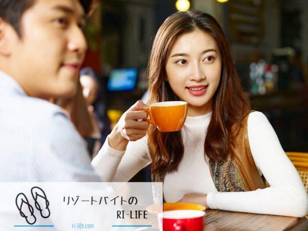 リゾートバイトの休日にカフェで過ごしているカップル
