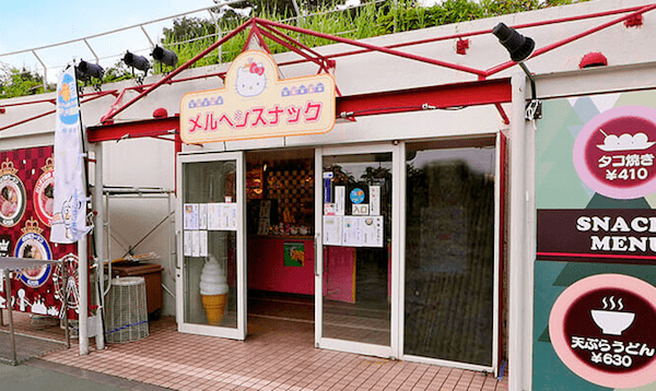 遊園地の売店