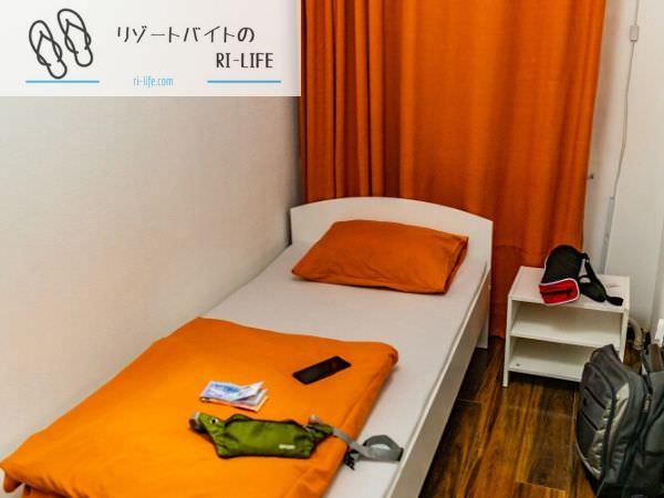 別府のリゾートバイトで過ごした個室寮