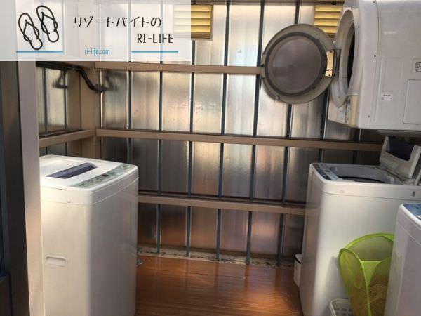一部共同個室寮の共同洗濯スペース