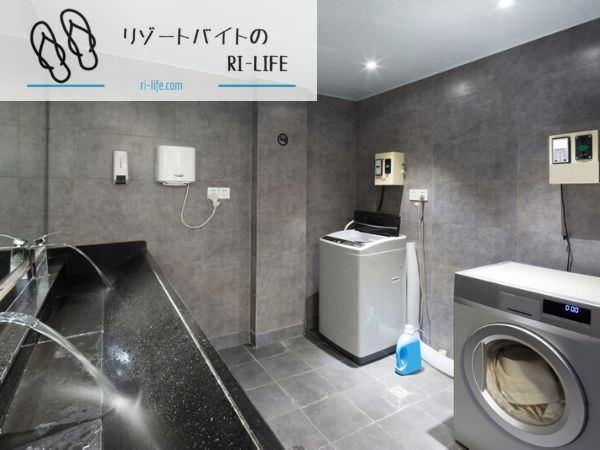 リゾバ相部屋寮の共同トイレ