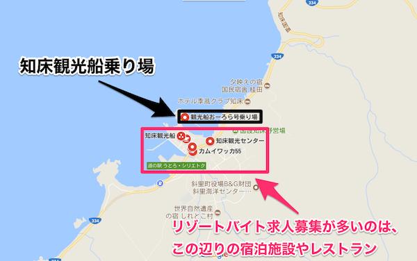 知床MAP