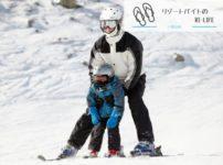 子供にスキーを教えているインストラクター