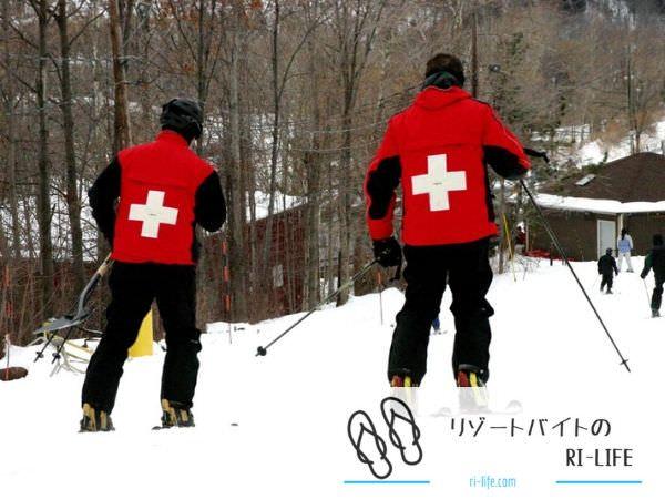 スキー場パトロール・救助隊の制服