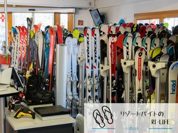 スキー場リゾートバイトのレンタル係の職場
