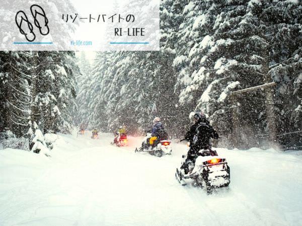 スノーモービルに乗っているスキー場パトロール隊
