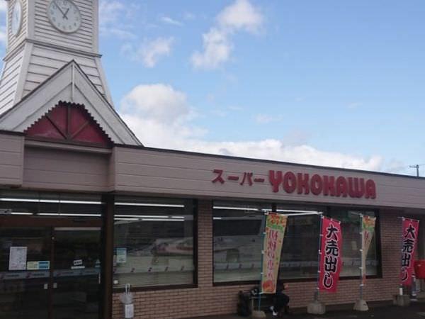 トマム近くにあるスーパー