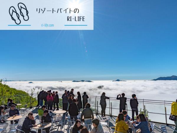 夏の雲海テラス