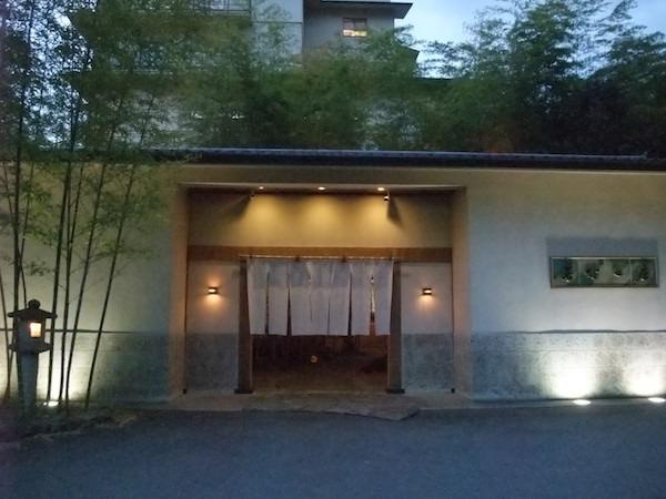 鬼怒川の庄屋風温泉宿